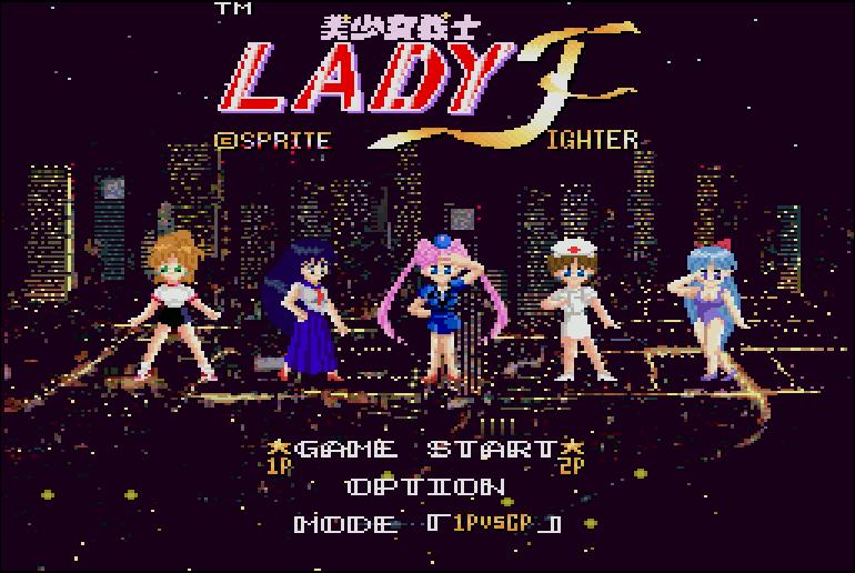 Bishoujo Senshi Lady Fighter v1 00 (1993)(Sprite)[a] ROM